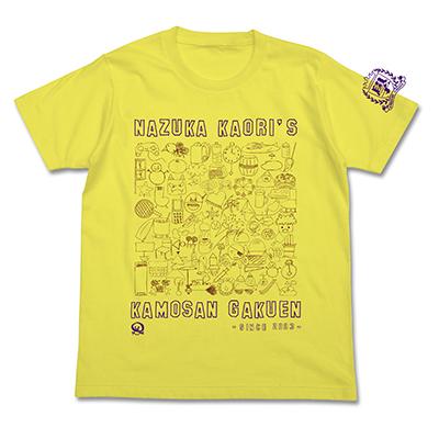 音T「名塚佳織のかもさん學園Tシャツ」