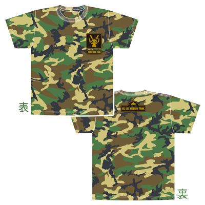 音T「ガールズ&パンツァーRADIO ウサギさんチーム、訓練着!」カモフラTシャツ