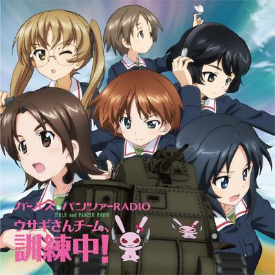ラジオCD「ガールズ&パンツァーRADIO ウサギさんチーム、訓練中!」Vol.3