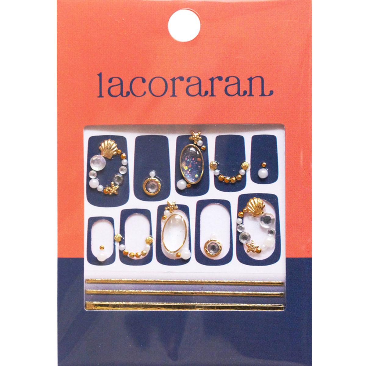 ラコララン ストーンシール 92 オーロラコースト 夏ネイル 宝石 貝殻 海 ペディキュア ネイルデザイン 簡単 セルフネイル ネイルシール