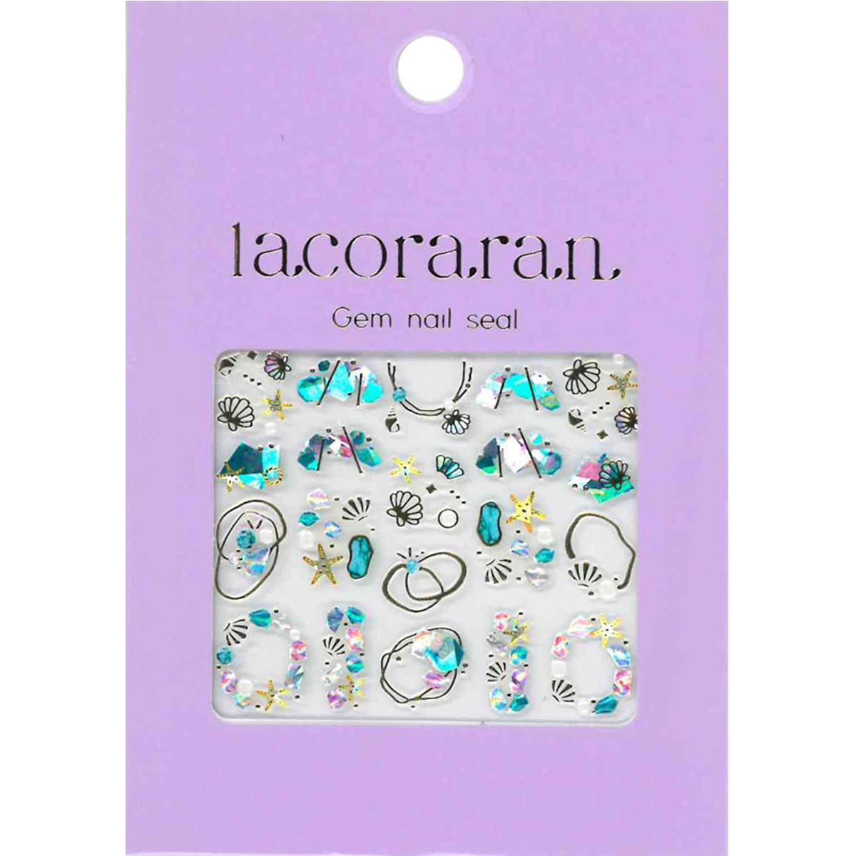 ラコララン ジェムネイルシール 11 パラディシェル 夏ネイル 海 宝石 貝殻 ペディキュア ネイルデザイン 簡単 セルフネイル ネイルシール