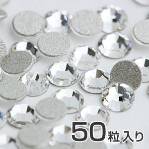 スワロフスキーラインストーン2028クリスタルSS7(約2.1mm) [50粒]