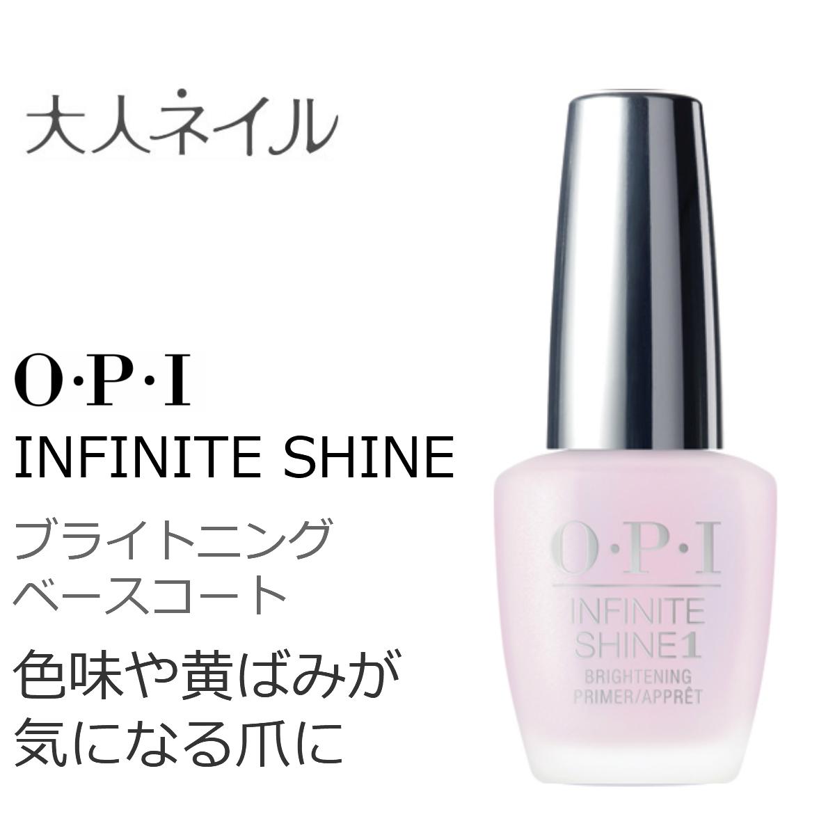 OPI INFINITE SHINE(インフィニット シャイン) IS-T15 ブライトニング ベースコート