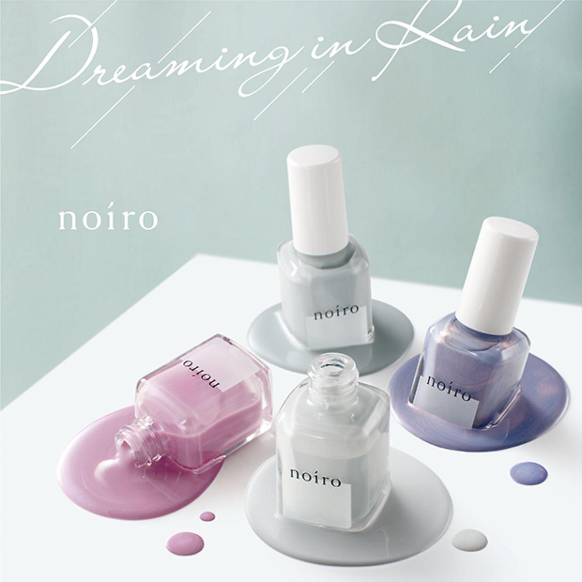 noiro ノイロ ネイルカラー 11ml Dreaming in Rain 爪に 優しい マニキュア セルフネイル パール 指先 手 きれい ナチュラル ポリッシュ s023 s024 s025 s026