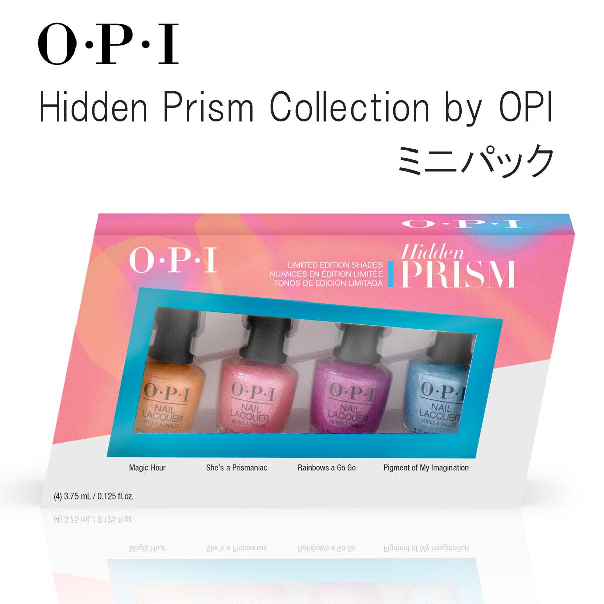 OPI オーピーアイ NL ヒドゥン プリズム コレクション バイ オーピーアイ ミニパック 各3.75ml SR2 SR3 SR4 SR5 ミニボトル