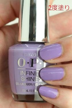 OPI INFINITE SHINE(インフィニット シャイン) IS-LB29 Do You Lilac It? (Creme)(ドゥ ユー ライラック イット?) マニキュア ネイルカラー ネイルポリッシュ セルフネイル 速乾 パープル 紫 ライトパープル パステル マット