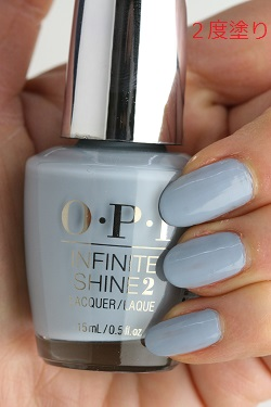 OPI INFINITE SHINE(インフィニット シャイン) IS-L68 Reach for the Sky(リーチ フォー ザ スカイ)
