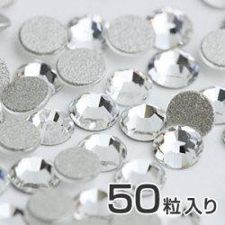 スワロフスキーラインストーン2028クリスタルSS5(約1.7mm) [50粒]