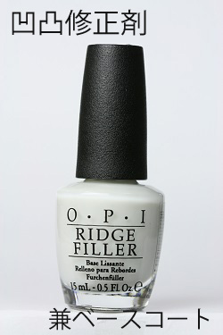 【40%OFF】OPI(オーピーアイ) リッジフィラー(凹凸修正剤)15ml
