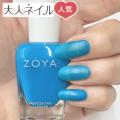ZOYA ゾーヤ ゾヤ ネイルカラー ZP1089 ECHO 15mL easyneon 自爪 の為に作られた ネイル 爪にやさしい 自然派 マニキュア zoya セルフネイル にもおすすめ ネオン ブルー 夏ネイル ペディキュア