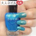 ZOYA ゾーヤ ゾヤ ネイルカラー ZP1091 SUMMER 15mL Dreamin' 自爪 の為に作られた ネイル 爪にやさしい 自然派 マニキュア zoya セルフネイル にもおすすめ グリッター ブルー 夏ネイル ペディキュア
