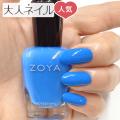 ZOYA ゾーヤ ゾヤ ネイルカラー ZP1096 MATEO 15mL Dreamin' 自爪 の為に作られた ネイル 爪にやさしい 自然派 マニキュア zoya セルフネイル にもおすすめ ブルー 夏ネイル ペディキュア