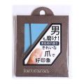 【スタッフ一押し!】男性用 爪磨き lacoraran ラコララン メンズシリーズ シャイナー 2枚入 爪磨き ツヤ出し メンズ ネイルケア 男性 メンズネイル