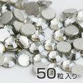 スワロフスキーラインストーン2028クリスタルシルバーシェイドSS5(約1.7mm) [50粒]