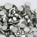 スワロフスキーラインストーン2028ブラックダイヤモンドss9[50粒]