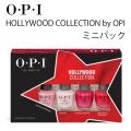 OPI オーピーアイ Hollywood Collection by OPI ハリウッドコレクション ミニパック 3.75ml ネイルカラー マニキュア 40周年記念