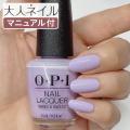 OPI(オーピーアイ) NL F83 Polly Want a Lacquer?(Creme)(ポリー ウォント ア ラッカー?) マニキュア ネイルカラー ネイルポリッシュ セルフネイル 速乾 パープル 紫 ラベンダー フィジー マット