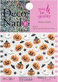 【DecoNail】デコネイル/ネイルシール ハロウィン N−233 かぼちゃ(廃盤の為、在庫限り)