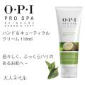 OPI プロスパ プロテクティブ ハンドネイル&キューティクルクリーム 118ml ハンドクリーム しっとり なめらか 保湿 乾燥対策 潤い ケア