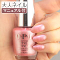 OPI INFINITE SHINE インフィニット シャイン IS-HRM37 SNOWFALLING FOR YOU(スノーフォーリング フォー ユー) 15ml ホリデー パール ピンク