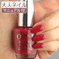 OPI INFINITE SHINE インフィニット シャイン IS-HRM43 RED-Y FOR THE HOLIDAYS(レディ フォー ザ ホリデーズ) 15ml ホリデー マット レッド