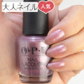 【35%OFF】OPI(オーピーアイ) NL-I63 Reykjavik Has All the Hot Spots(Pearl)(レイキャヴィク ハズ オール ザ ホット スポット)