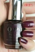 OPI INFINITE SHINE(インフィニット シャイン) IS-LH63 Vampsterdam(Pearl)(ヴァムステルダム) マニキュア カラー ポリッシュ セルフネイル 速乾 レッド 赤 ワインレッド パープル 紫 ディープパープル パール