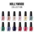 OPI オーピーアイ Hollywood Collection by OPI ハリウッドコレクション 15ml ネイルカラー マニキュア 40周年記念