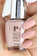 OPI INFINITE SHINE(インフィニット シャイン) IS-L73 Hurry Up & Wait (ハリーアップ&ウェイト)