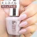 OPI INFINITE SHINE インフィニット シャイン IS-LE95 ImaNatural(アイム ア ナチュラル) 15ml うすピンク ママネイル オフィス 春ネイル 春カラー