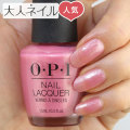 OPI(オーピーアイ) NL-R44 Princess's Rule! Princess Charming(プリンセス・ルール)