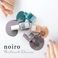 noiro ノイロ ネイルカラー 11ml Brilliant Silence 爪に 優しい マニキュア セルフネイル パール 指先 手 きれい ナチュラル ポリッシュ s019 s020 s021 s022