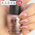 OPI(オーピーアイ) NL-L15 Made It To the Seventh Hill!(Pearl)(メイド イット トゥ ザ セブンス ヒル!)