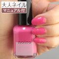 noiro ノイロ ネイルカラー P003 11ml 爪に やさしい マニキュア セルフネイル マット ピンク 検定