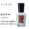 ZOYA(ゾーヤ)ゲットイーブン(凹凸修正剤) ZTGE01
