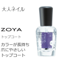 ZOYA(ゾーヤ)アーマートップコート ZTAR01