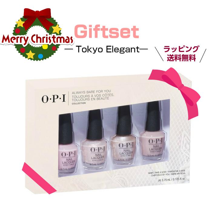 [早割価格]クリスマスギフト【宅配ラッピング送料無料】[ギフトセット]OPI(オーピーアイ) 東京コレクション ミニパック(SH1/SH2/SH3/SH4)3.75ml 計4本&ギフトラッピング付き