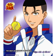 「THE BEST OF SEIGAKU PLAYERS VII」大石秀一郎