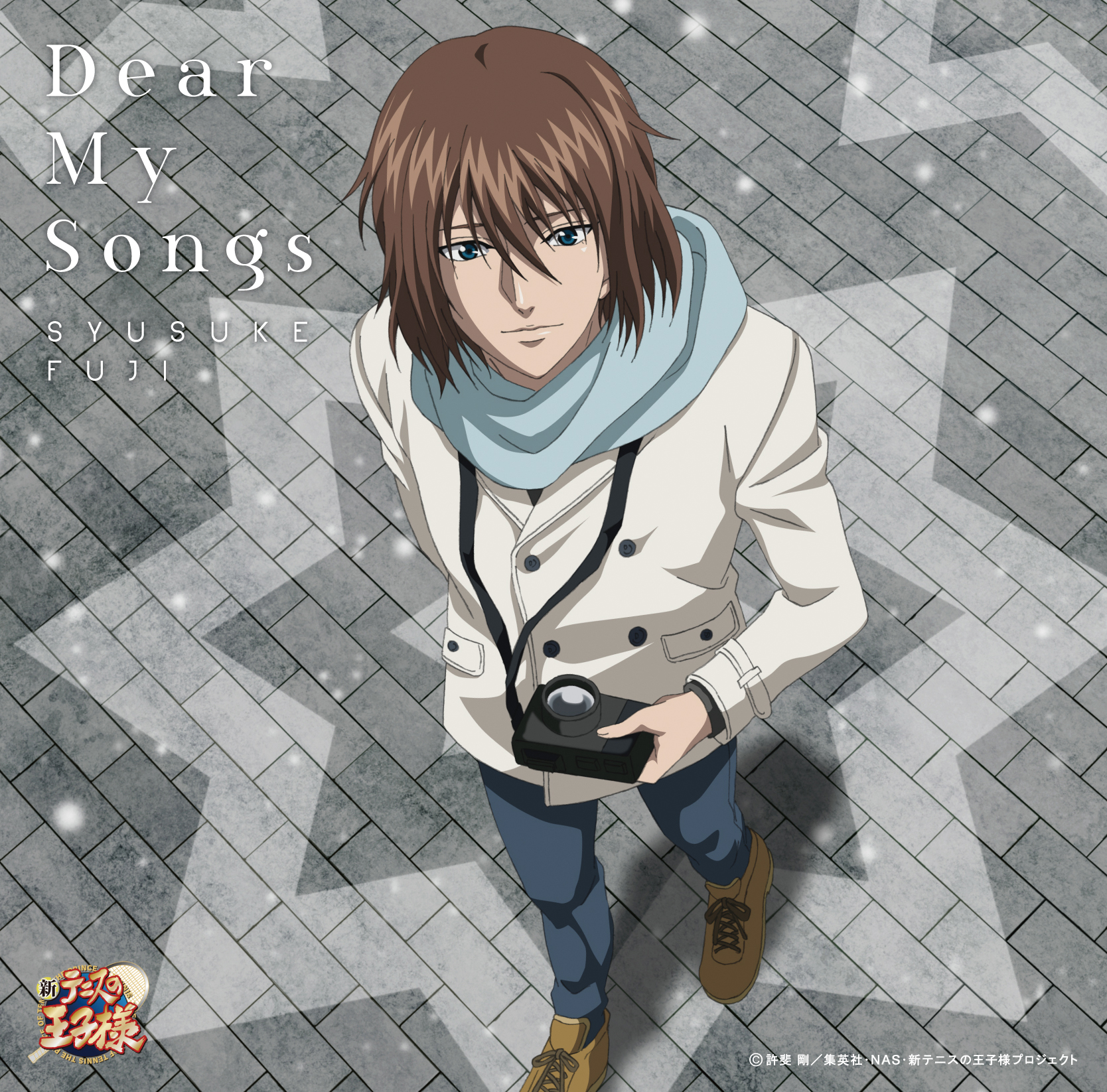 「Dear My Songs」不二周助