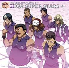 「THE PRINCE OF TENNIS II HIGA SUPER STARS」Various Artists