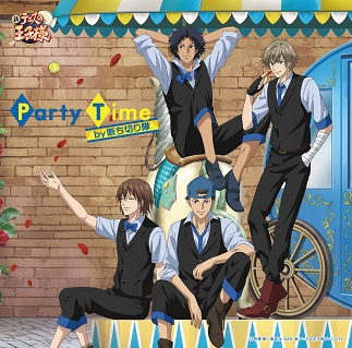 「Party Time」by断ち切り隊