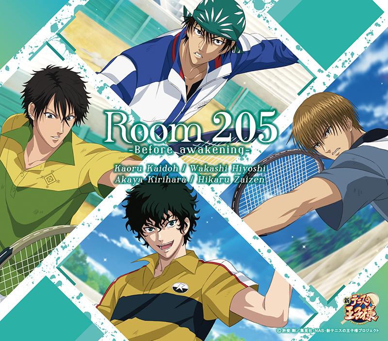 「Room 205 -Before awakening-」 海堂 薫・日吉 若・切原赤也・財前 光