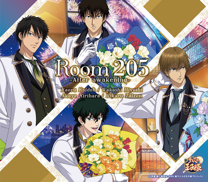 「Room 205 -After awakening-」 海堂 薫・日吉 若・切原赤也・財前 光