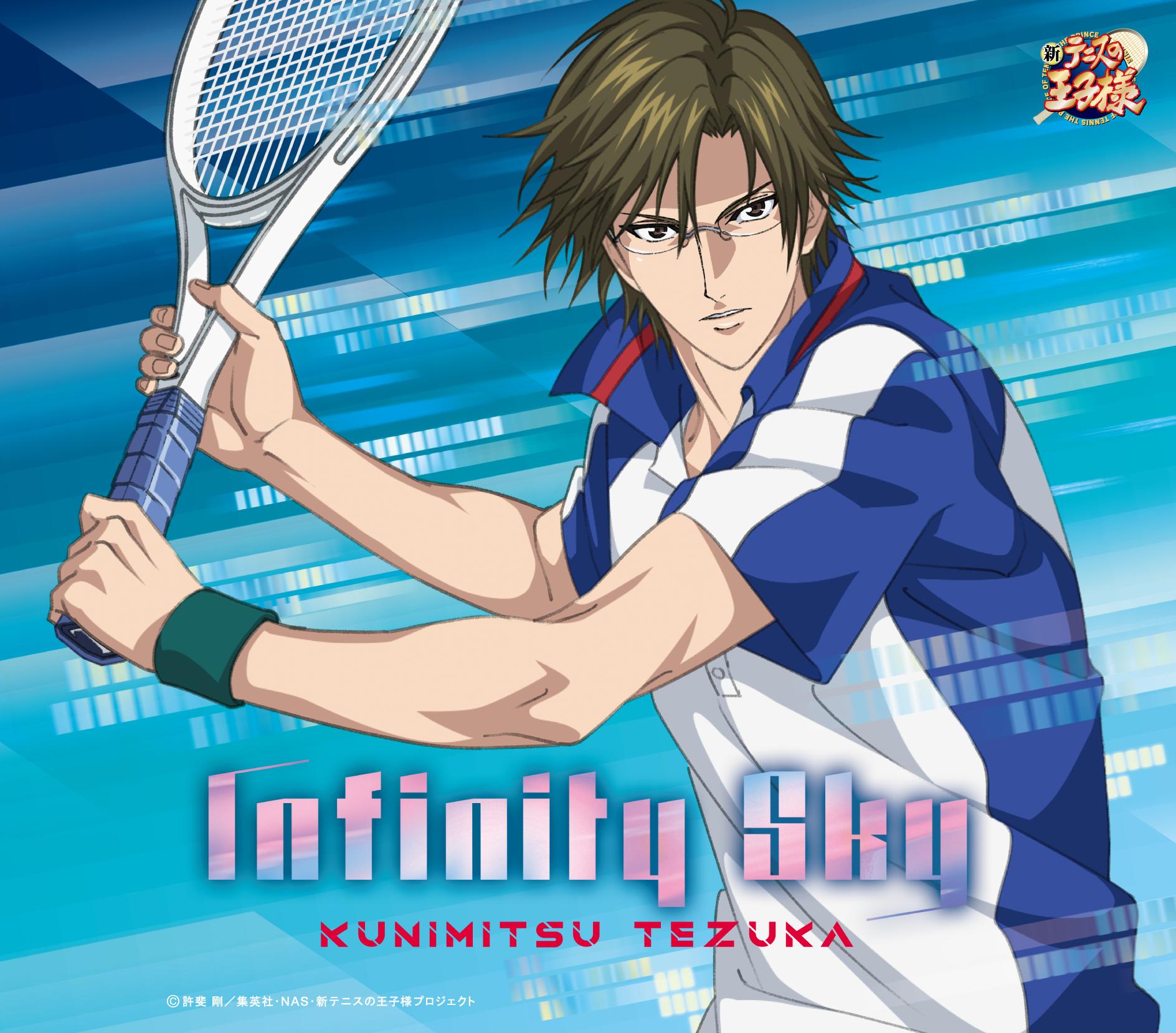 「Infinity Sky」手塚国光