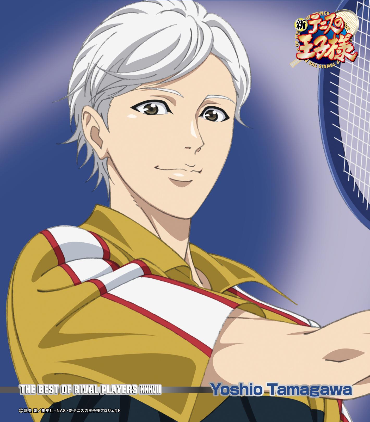 「THE BEST OF RIVAL PLAYERS XXXVII Yoshio Tamagawa」玉川よしお