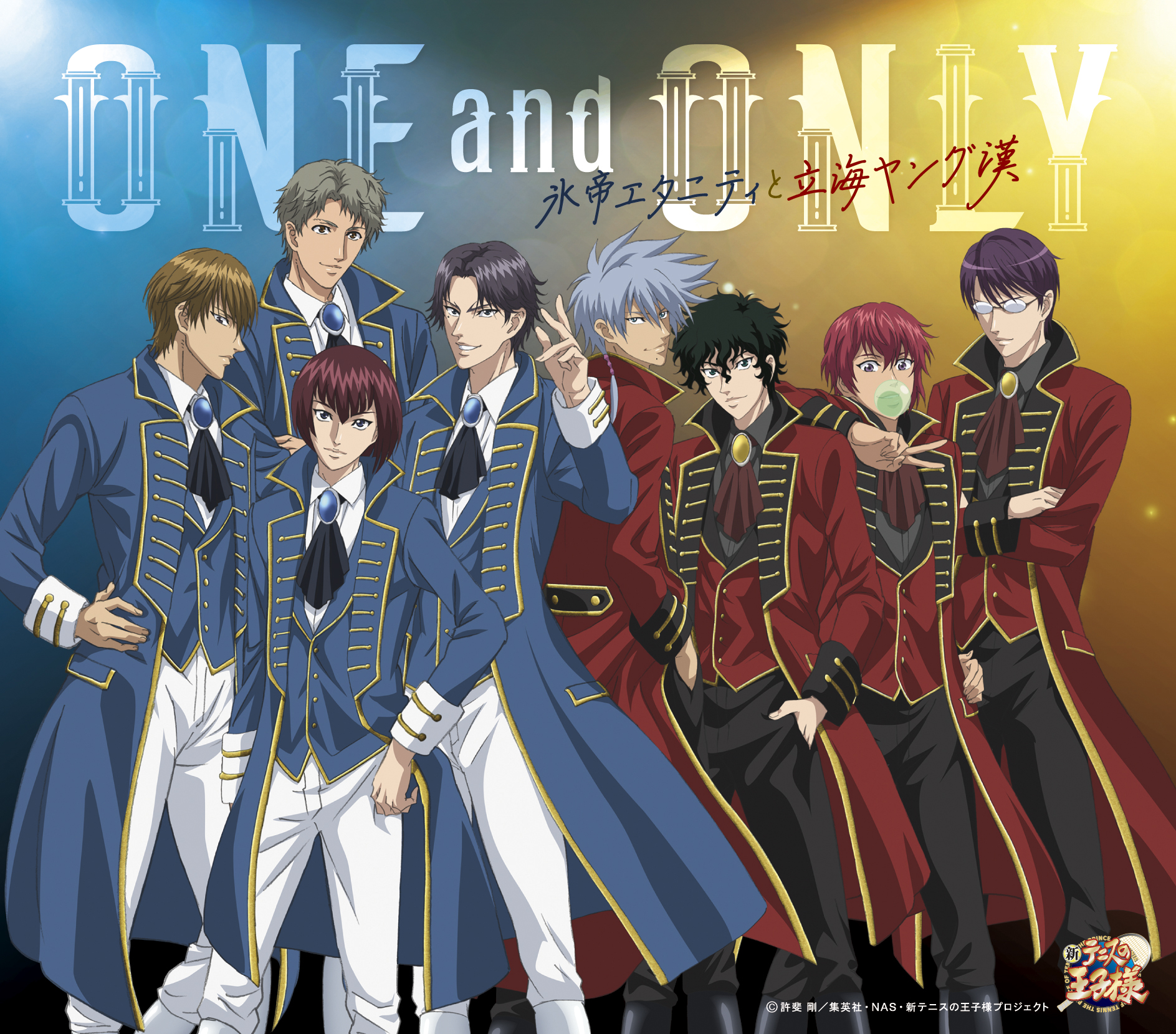 「ONE and ONLY」氷帝エタニティと立海ヤング漢