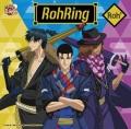 「RohRing」Roh3