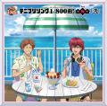「テニプリソング1/800曲!(はっぴゃくぶんのオンリーワン)-梅(Vai)-「弐」」Various Artists