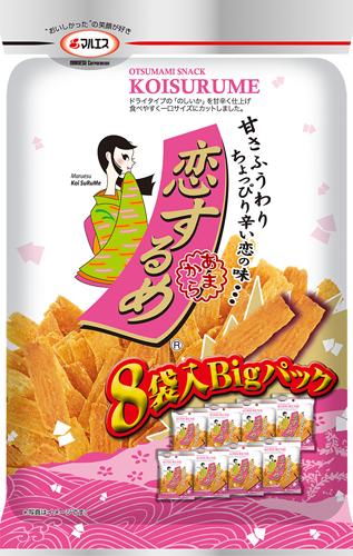 恋するめ 8袋入ビッグパック(内容量:136g(17g×8袋))