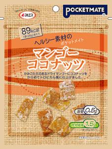 ポケットメイト マンゴーココナッツ(内容量:26g×5袋入)